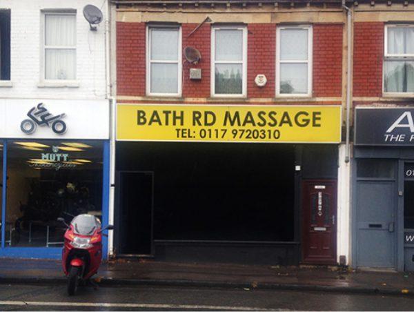The front entrance to Bath Road Massage Parlour